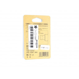 USB Micro to USB Tiny OTG Adapter