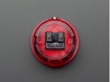 Arcade Button  30mm Translucent Red